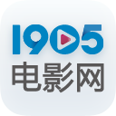 m1905私人影院 v4.2.5 官方版