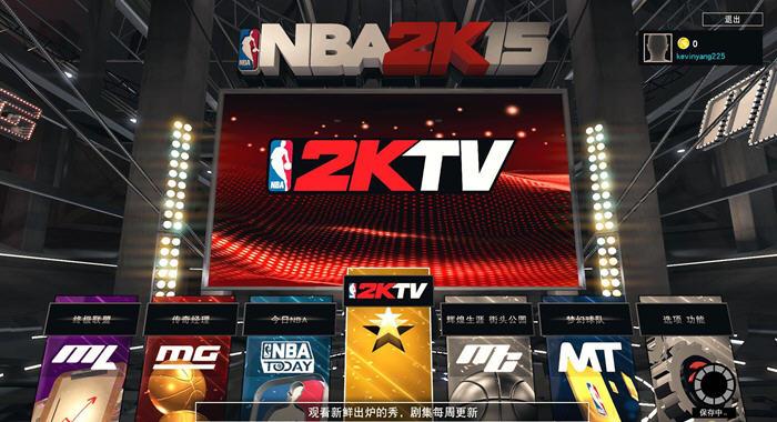 NBA2K15截图0