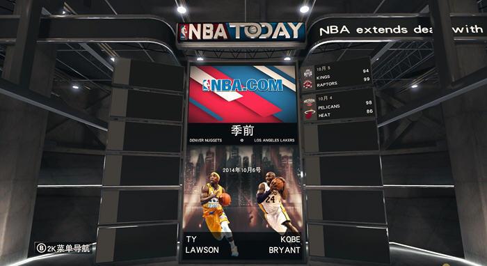 NBA2K15截图1