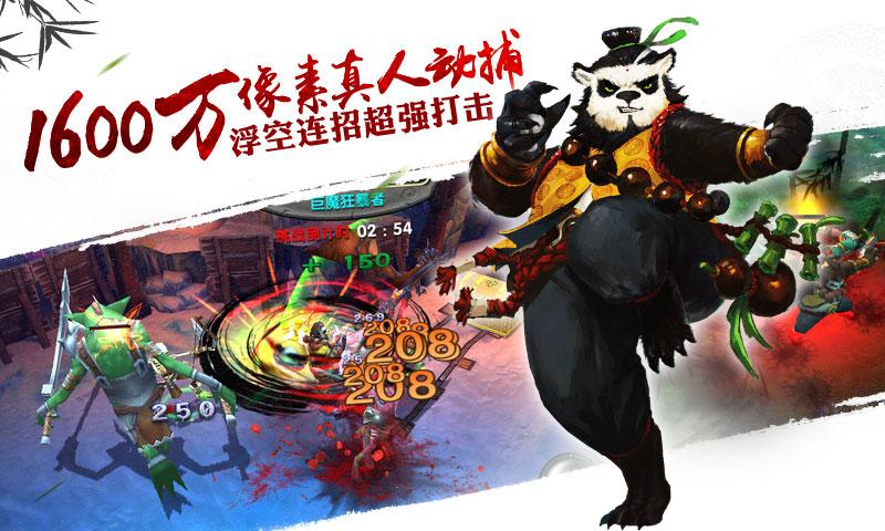 太极熊猫辅助叉叉助手最新版截图2