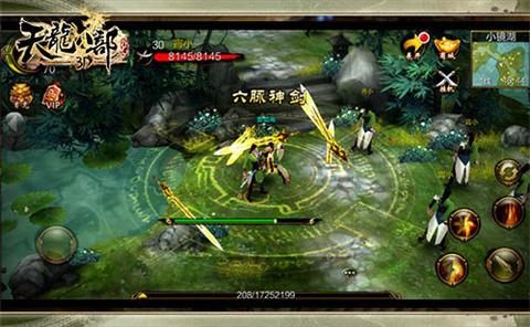 天龙八部3D游戏截图