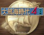 大航海时代4PK版港口美化工具