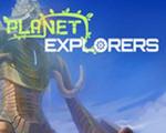 星球探险家MOD编辑器PK版