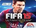 FIFA15终极队伍无限金币破解存档 v1.0.7