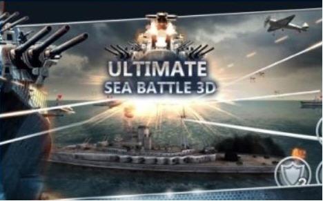 海战:战舰3D破解版截图0