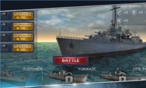 海战:战舰3D破解版截图2
