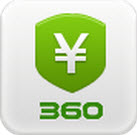 360安全支付 v2.2.0 官方安卓版