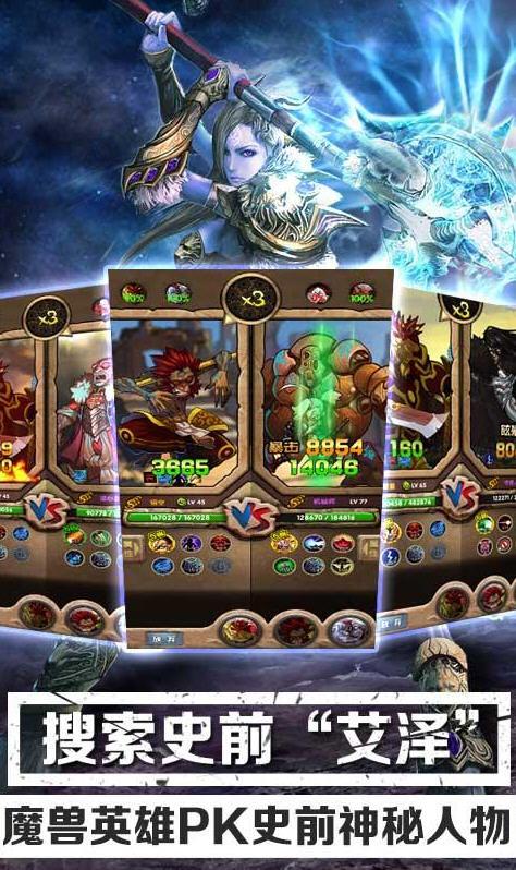 魔兽英雄传V2.1.0截图0