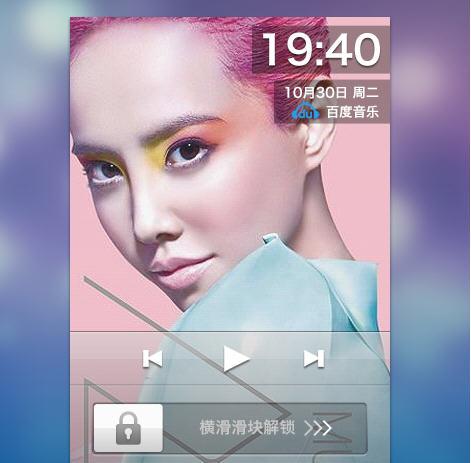 百度音乐for Android V5.1.2.0不带广告优化安装版截图0