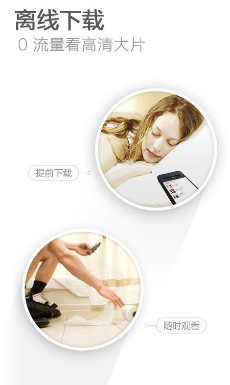猎豹手机浏览器极速版V2.41.2安卓版截图1