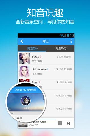 酷狗音乐安卓版V7.9.9 官方最新版截图0