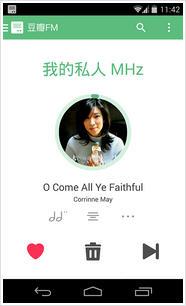 豆瓣FM for Androidv4.0 官方版截图0
