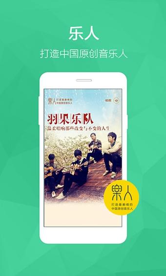 手机QQ音乐安卓版V6.0.1.8官方最新版截图0