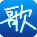 天籁K歌安卓版 V4.1.4官方最新版