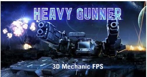 3D重装炮手破解版截图2