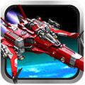 雷电星球战机HD 破解版
