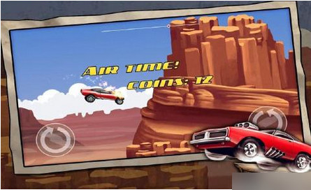 特技车挑战赛2无限金币版v1.11截图1