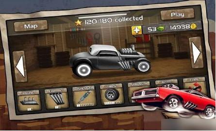 特技车挑战赛2无限金币版v1.11截图2