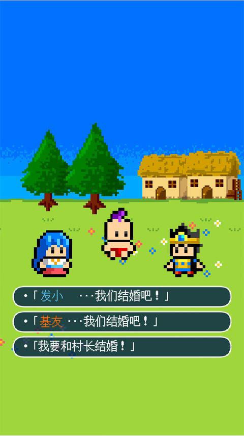 休闲的RPG汉化版截图1