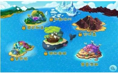 全球捕鱼 破解版截图1