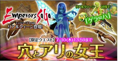 圣剑传说玛娜崛起汉化版截图2