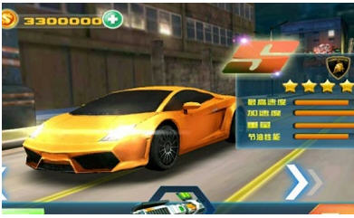3D狂野飙车安卓版截图1