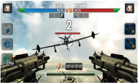 3D空战英豪V1.0截图0