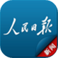 人民日报安卓版 V6.1.4官方最新版