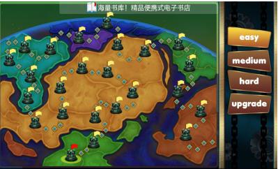世纪之战破解版截图2