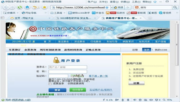 office密码破解软件 Advanced Office Password Recovery