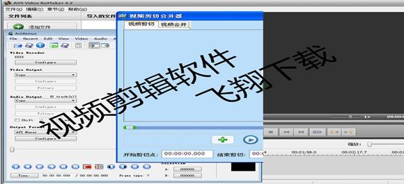 视频剪辑软件哪个好_视频剪辑软件免费下载