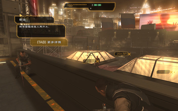 杀出重围:陨落截图2