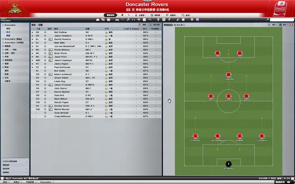 足球经理2009截图1