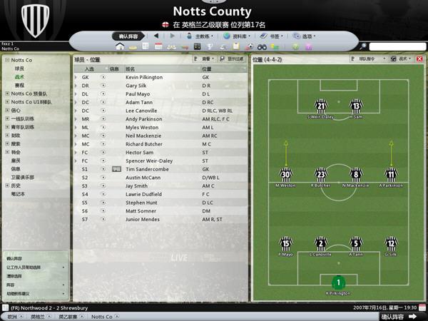 足球经理2008截图0