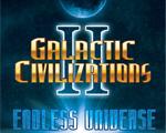银河文明2:无限宇宙中文版