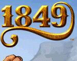 1849无限资源修改器