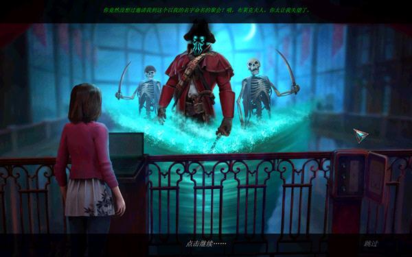 深海噩梦3:戴维琼斯截图0