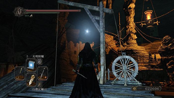 黑暗之魂2截图0