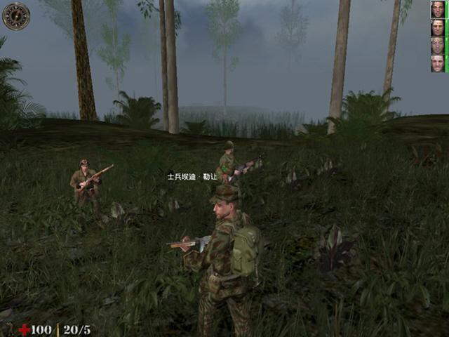 重返狼穴2:血战太平洋截图2