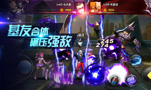 天天炫斗手机版v1.17.186截图0