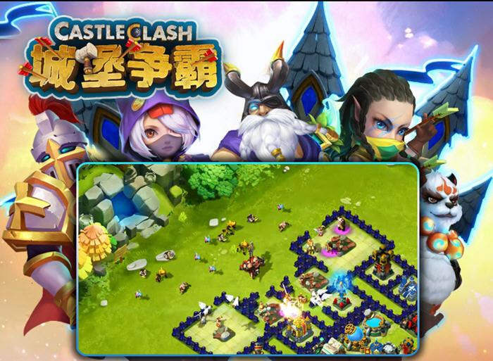 城堡争霸:遗落之境1.0.5截图0