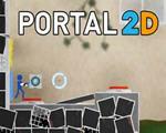 传送门2DPortal 2D