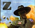 Z字特工队:重制版单独免DVD补丁