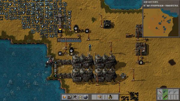 異星工廠截圖3