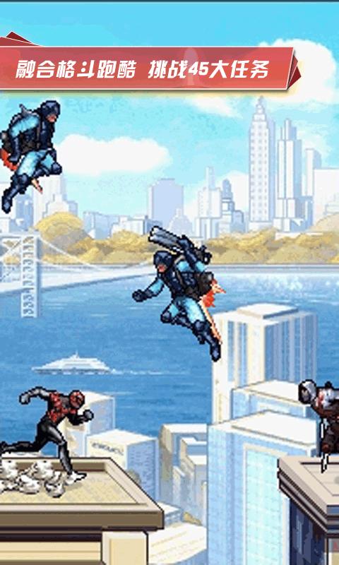 蜘蛛侠跑酷v1.1.0截图1