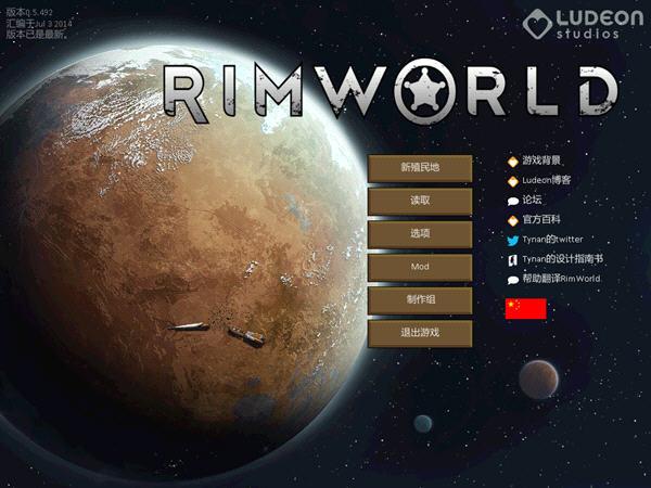环世界Rimworld Alpha 5截图0
