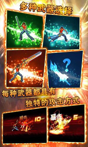 拳皇-热血PK战1.0.04截图1