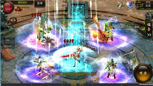 仙侠online11截图4