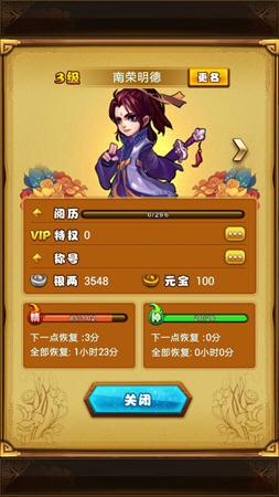 仙剑奇侠传手游版v1.1.26截图1