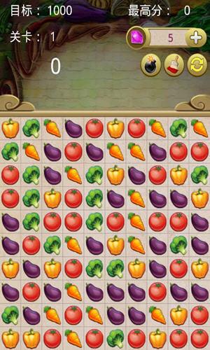 消灭星星3蔬菜版1.0.3截图1